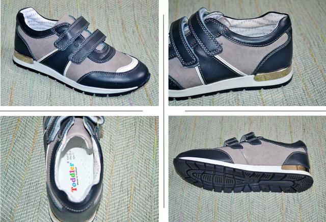 Подростковые кроссовки для мальчиков Турция фото