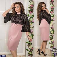 Красивое платье с гипюровой вставкой.  Размер: 48-50, 52-54, 56-58