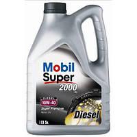 Моторное масло Mobil Super 2000 Diesel 10W-40 1л