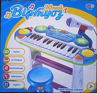 """Пианино 7235 с микрофоном """"Музыкант"""", фото 1"""