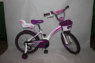 Детские велосипеды 16 дюймов (от 4-х до 9-ти лет)