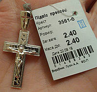 Підвіс срібний Хрест подвес крест серебрянный 3561 бел