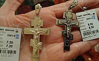 Підвіс срібний Хрест подвес крест серебрянный 3591 бел., черн.