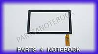 """Тачскрин (сенсорное стекло) ZYD070-47, 7"""", внешний размер 173*105 мм, рабочий размер 153*87 мм, 30 pin, черный"""