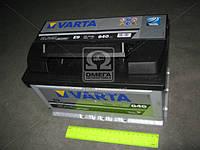 Аккумулятор 70Ah-12v VARTA BLD(E9) (278x175x175),R,EN640, Наложенный платеж, НДС