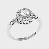 Кольцо  женское серебряное Полярная звезда КБ-1552