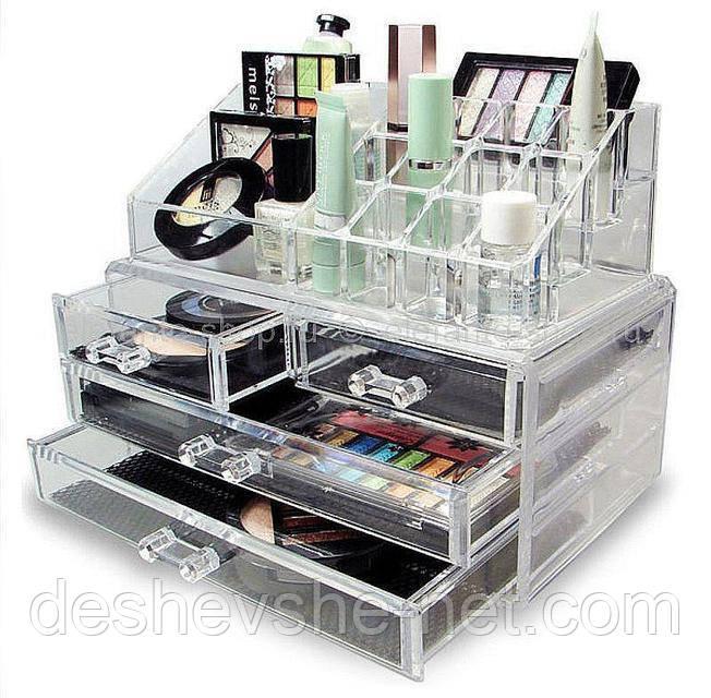 Cosmetic storage box, органайзер для косметики