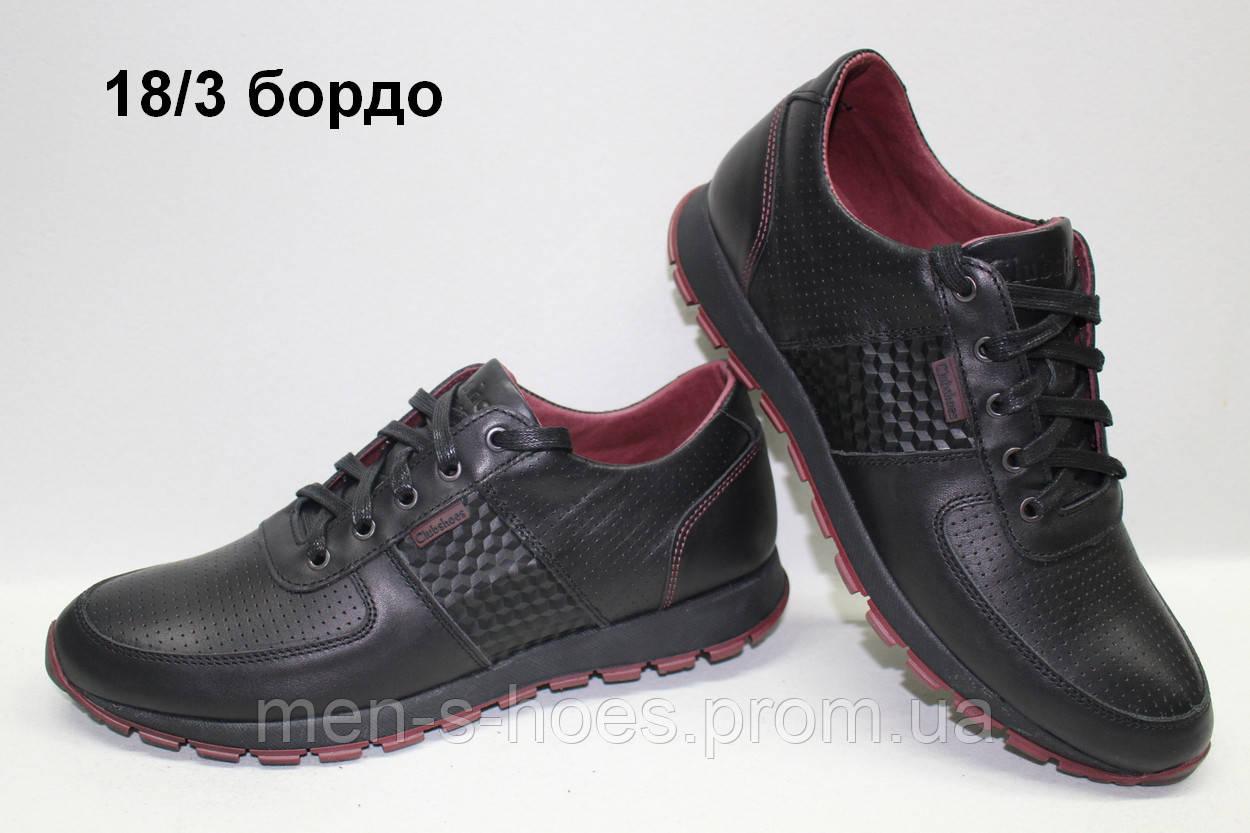 Мужские спортивные туфли кроссовки Clubshoes Black кожаные