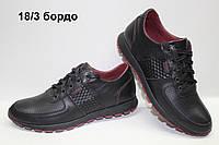Мужские спортивные туфли кроссовки Clubshoes Black кожаные , фото 1
