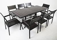 Комплект мебели «Бристоль» (стол+8стульев)(для кафе, бара, ресторана, летней площадки, сада, дачи)