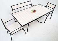 Комплект мебели «Бристоль» (лавка+2стула) (для кафе, бара, ресторана, летней площадки, сада, дачи)