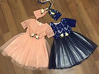 Дитяче плаття з сумочкою