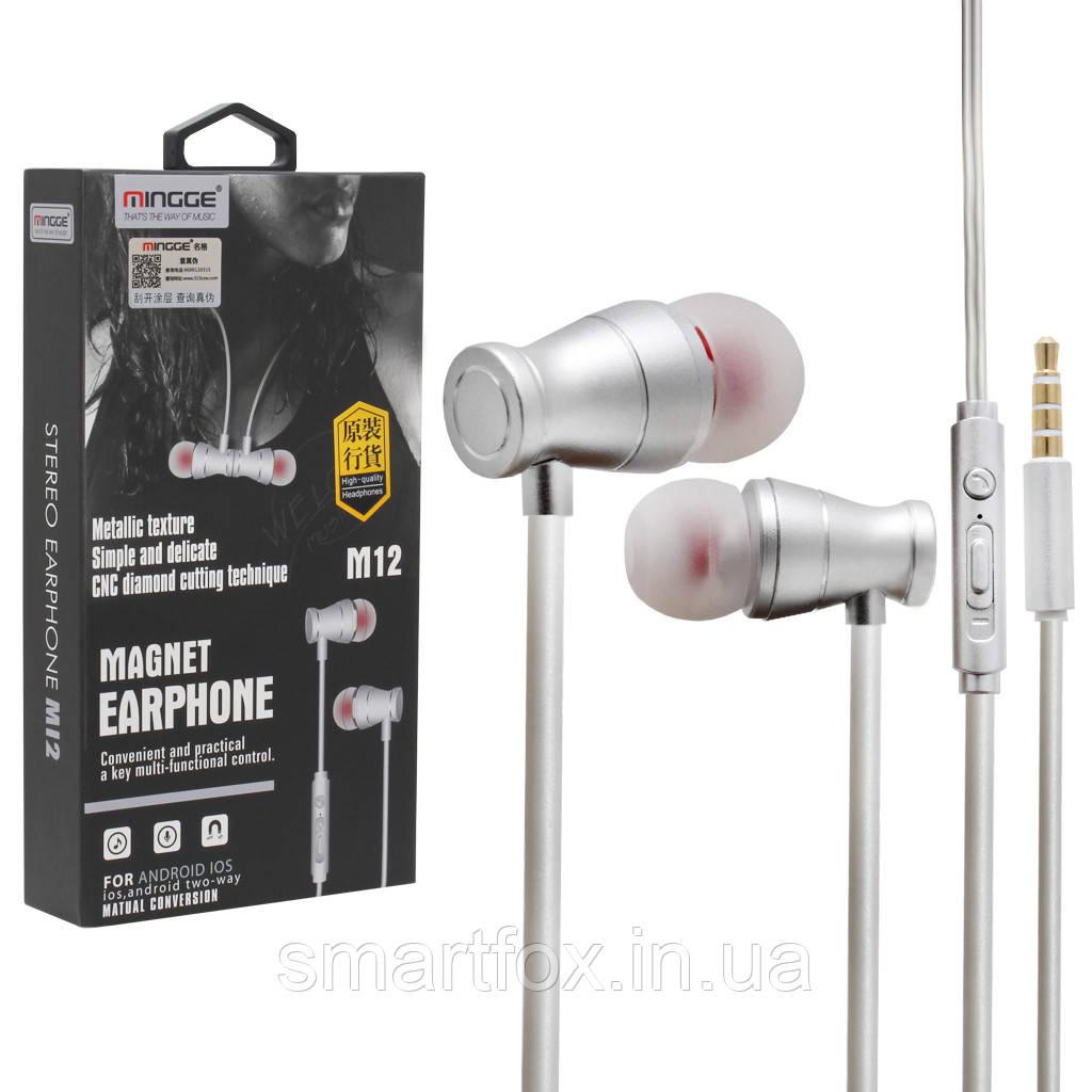Наушники с микрофоном Mingge M12 магнитные