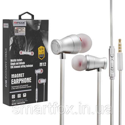 Наушники с микрофоном Mingge M12 магнитные , фото 2
