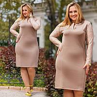 Бежевое платье больших размеров