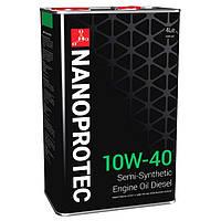 Моторное масло NANOPROTEC Diesel Engine Oil 10W-40 20л