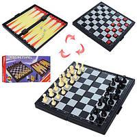 Шахматы THS-066