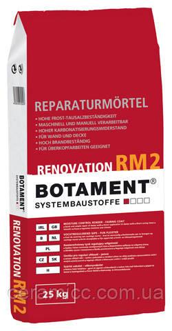 Renovation RM 2 Ремонтный раствор