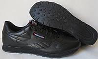 Reebok classic since 1983 мужские кроссовки 47 48 49 50 кросовки черные кожа
