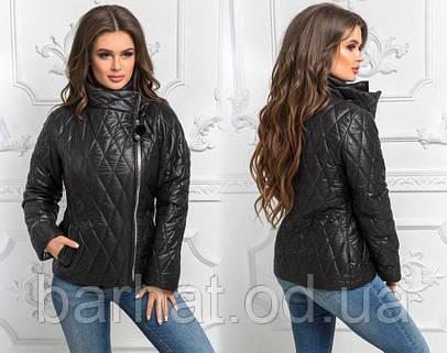 Куртка женская на синтепоне 42-48 р. весенняя
