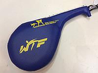 Ракетка (хлопушка) для тхеквондо двойная WTF синяя