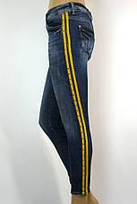 Жіночі джинси з жовтими лампасами і стразами, фото 2