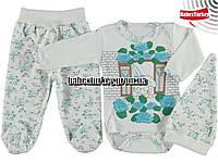 Детская одежда оптом из Турции. Детский комплект 1/3 мес