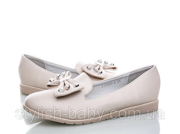 Детская обувь оптом в Одессе. Детские туфли бренда Kellaifeng (Bessky) для девочек (рр. с 30 по 37), фото 2