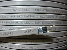 Саморегулирующийся кабель In-Therm SRL 40-2CR 40 W (Корея), фото 3