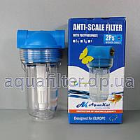 """Фильтр грубой очистки воды AquaKut MIGNON 2P 5"""" 1/2"""