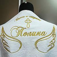 Крестильная крыжма с именной вышивкой на полотенце (Дизайн №3), фото 1