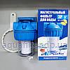 """Фильтр грубой очистки воды AquaKut 3P 5"""" 3/4"""
