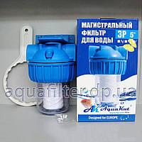 """Фильтр грубой очистки воды AquaKut 3P 5"""" 3/4, фото 1"""