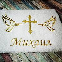 Крестильная крыжма с именной вышивкой на полотенце (Дизайн №1)