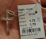 Підвіс срібний Хрест подвес крест серебрянный 33125 емаль