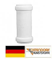 Муфта PP двойная 50 мм внутренней канализации (белая) Ostendorf HT Германия