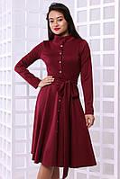 Красивое женское платье на пуговицах юбка-солнце