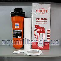 """Фильтр грубой очистки для горячей воды Filter1 1/2"""""""
