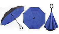 Зонт обратного сложения синий