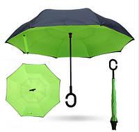 Зонт обратного сложения тёмно-зелёный