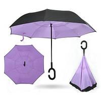 Зонт обратного сложения сиреневый