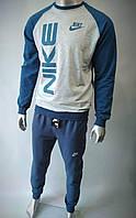 Мужской спортивный костюм весна-осень двунитка (цвет джинс) оптом