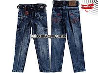 Брюки, джинсы 1,2,3,4 года