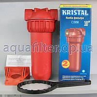 """Фильтр грубой очистки горячей воды KRISTAL HOT 3P 1/2"""", 3/4"""", фото 1"""