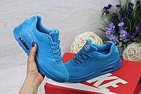 Кроссовки  Nike Air Max Hyperfuse голубые