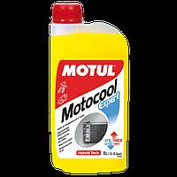 Антифриз MPM Antifreeze G11 Concentrate 60л