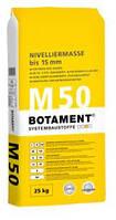 Botament M 50 Самовыравнивающяя стяжка пола