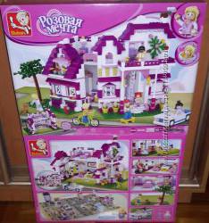Конструктор Sluban 0536 Розовая мечта Загородный домик 756 деталей