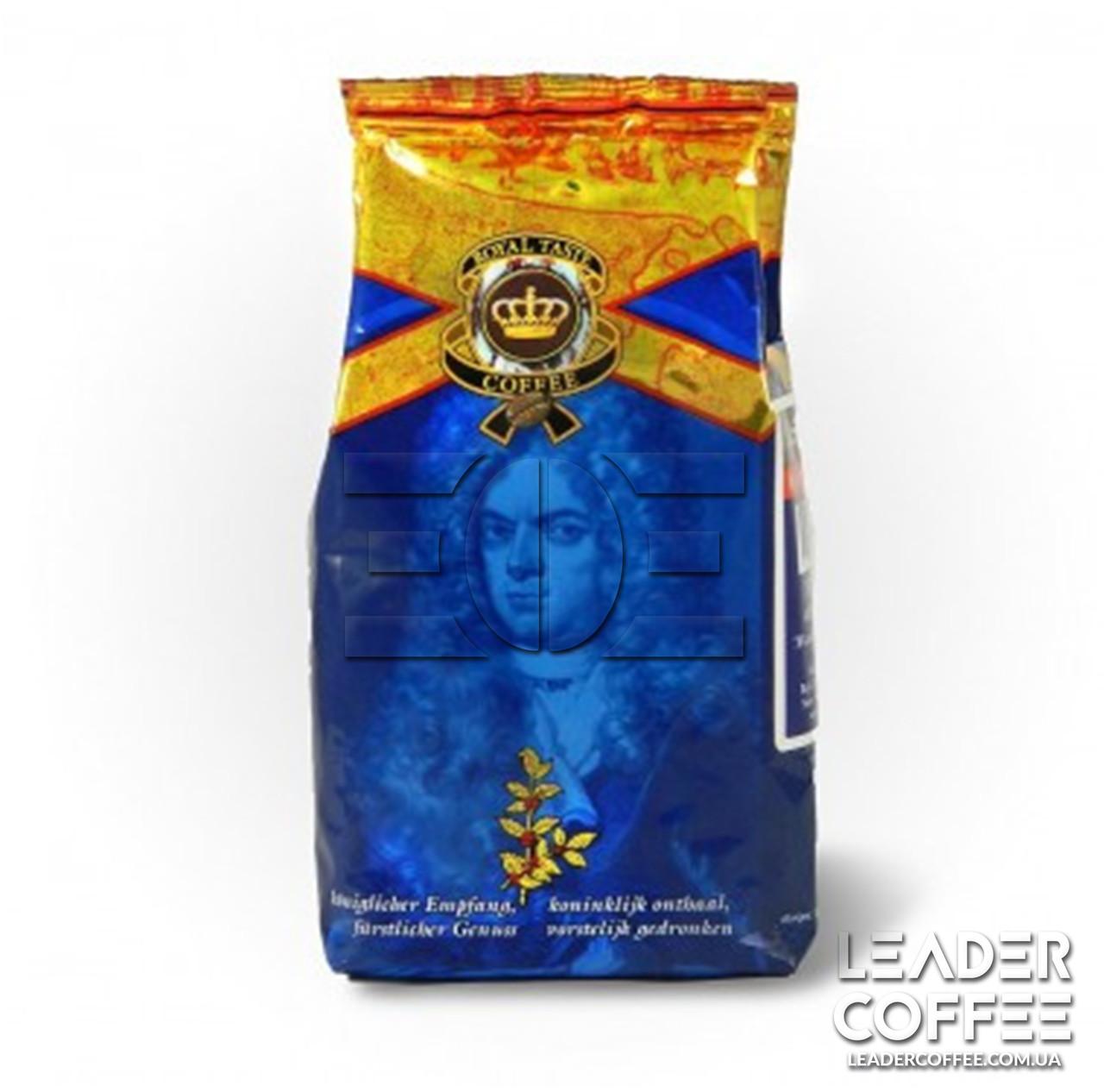 Кофе в зернах Royal Taste 100% Arabica, 100/0, 1кг