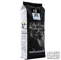 Кофе в зернах Da Vinci Royal GUSTO